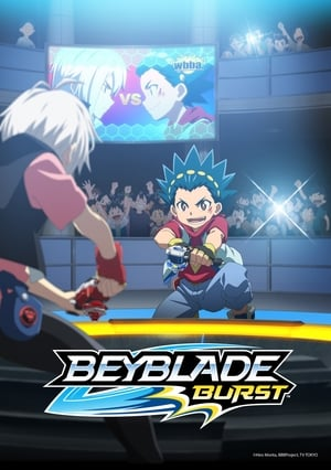 Watch Beyblade Burst online
