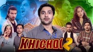 Khichdi 2 (2021)
