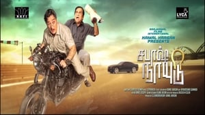 Tamil movie from 0: Sabaash Naidu