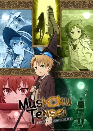 Image Mushoku Tensei: Jobless Reincarnation
