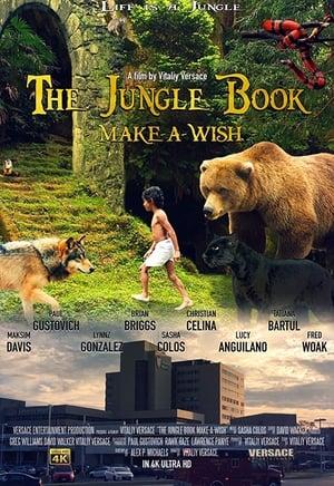 The Jungle Book: Make-A-Wish (2016)
