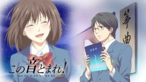 Kono Oto Tomare!: Sounds of Life: Season 1 Episode 5
