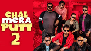 Chal Mera Putt 2 2020 Watch Online Full Movie Free