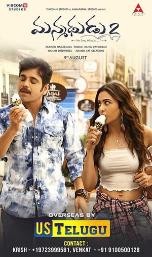 Manmadhudu 2   2021   Full Movie In Hindi Dubbed   New South Indian Movies