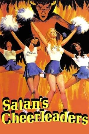 Satan's Cheerleaders (1977)