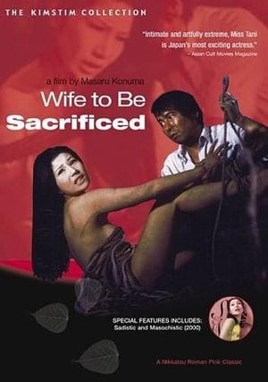 Une Femme à Sacrifier