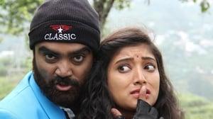 Utharavu Maharaja (2018) Tamil Full Movie Download