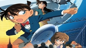 Detective Conan Episodes