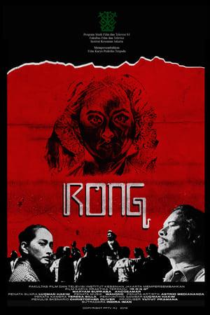 Rong (2019)