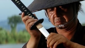 ซามูไรพ่อลูกอ่อน 5 Lone Wolf and Cub: Baby Cart in the Land of Demons (1973)