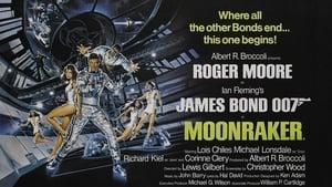 James Bond 007 Moonraker 007 พยัคฆ์ร้ายเหนือเมฆ 1979