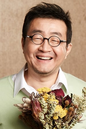 Nam Moon-chul isTeam Leader