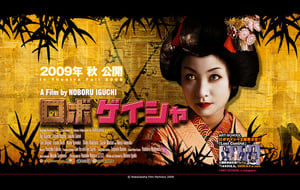 RoboGeisha (2009) BluRay 480p, 720p