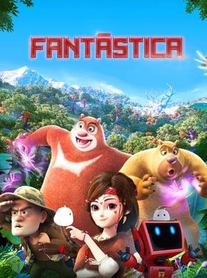 Boonie Bears: Entangled Worlds (2017)