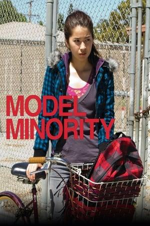 Poster Model Minority (2012)