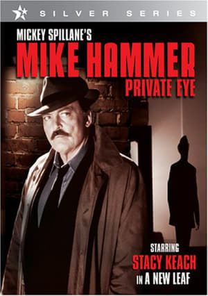 Image Mike Hammer: A New Leaf
