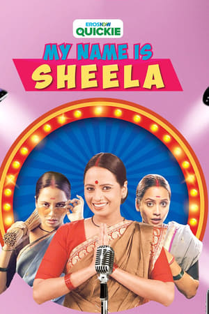 Image My Name Is Sheela