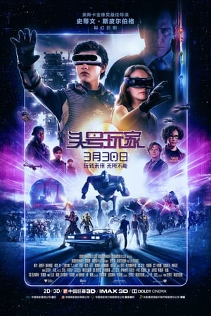 ready player one pdf online free