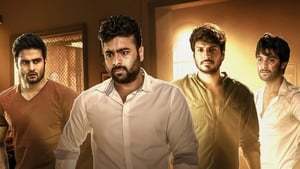 Shamantakamani (2017) HDTVRip Full Movie Watch Online Telugu Full Length HD Film Free