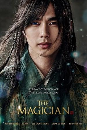 The Magician-Azwaad Movie Database