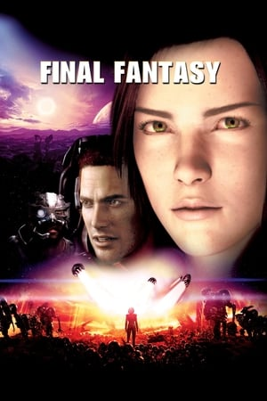 poster Final Fantasy: The Spirits Within