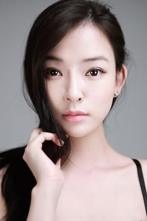 Yoon Ji-hye isCha Seung-mi