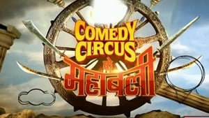 Comedy Circus Full Seasons Download