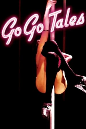 Go Go Tales-Willem Dafoe