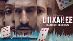 Unkahee (2020)