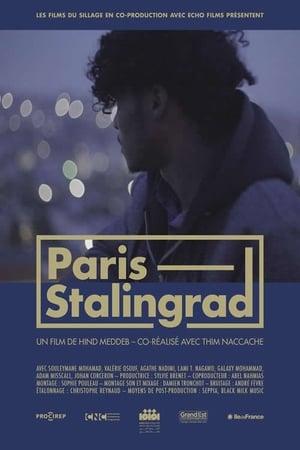 Paris Stalingrad (2019)