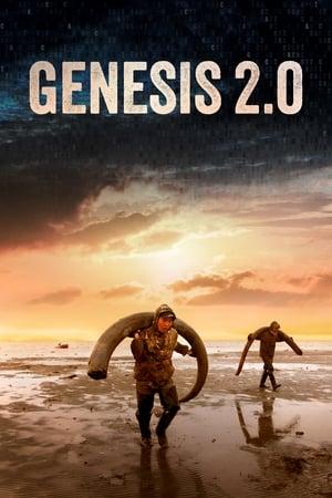 Genesis 2.0-Azwaad Movie Database