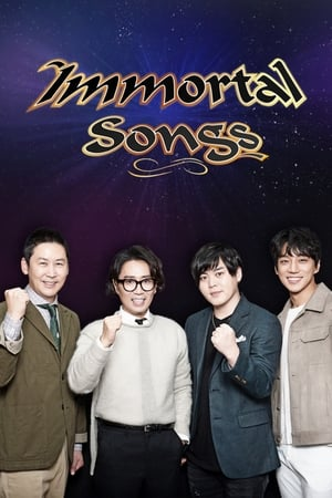 Immortal Songs Season 2 Episode 344