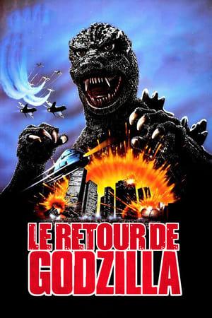 poster Godzilla 1985