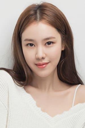 Kim Ye-won