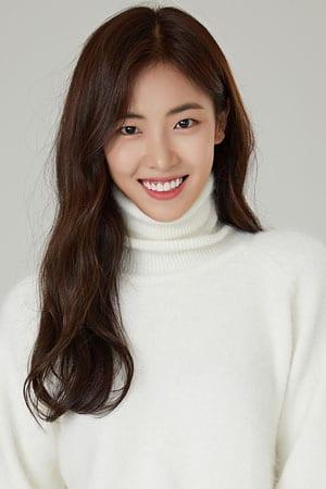 Bae Da-Bin isKwon Yoon-Byul