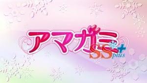 Amagami SS: Season 2 Episode 12