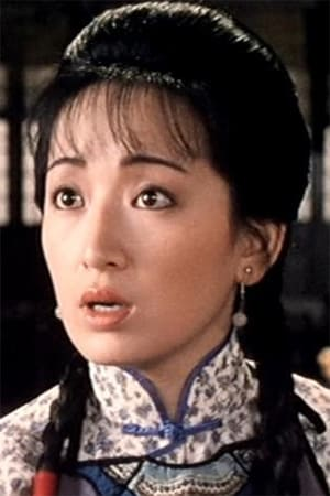 Mimi Kung isKam Ho Yin&#039