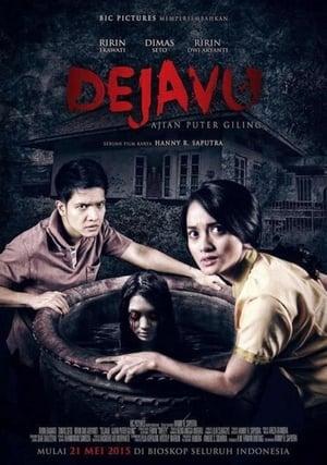 Dejavu (2015)