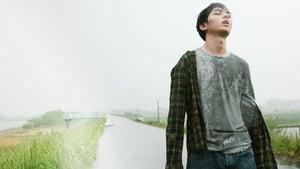 Himizu (2011)