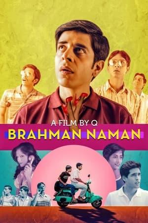 Naman le brahmane (2016)