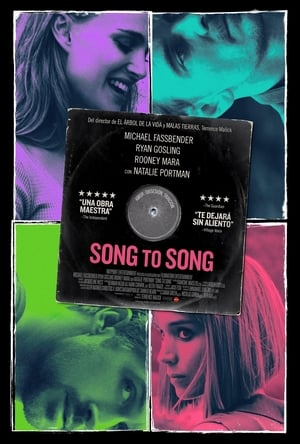 De canción en canción (2017)