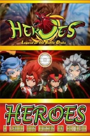 Heroes: Legend of Battle Disks