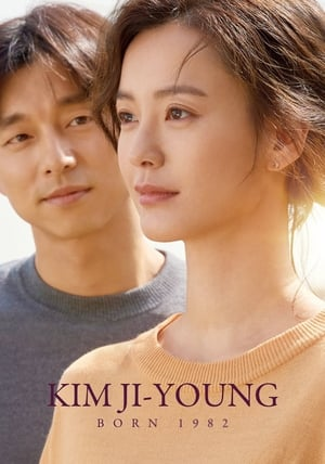 Kim Ji-young: Born 1982 (2019)