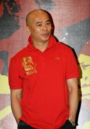 Hung Yan Yan is