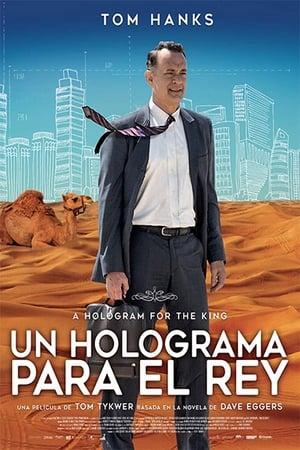Un holograma para el rey (2016)