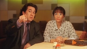 Her Fatal Ways 3 (1992)