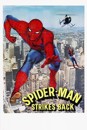 Image Spider-Man Strikes Back