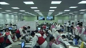 Meltdown: Analyzing the Radiation Leaks (2014)