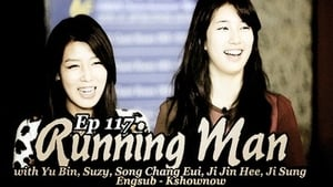 Running Man Season 1 : Riddle Race