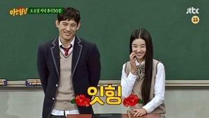 Seo Ye-ji, Oh Ji-ho
